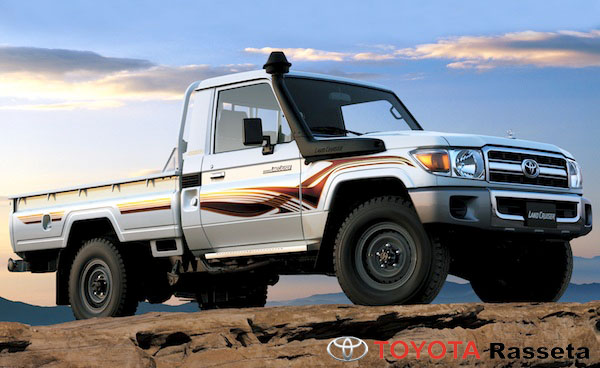 TOYOTA Land Cruiser PICK UP - HZJ79L-TJMRS
