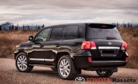 2013 Toyota Land Cruiser 3