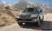 Toyota Land Cruiser 200 2013 1680x1050 002